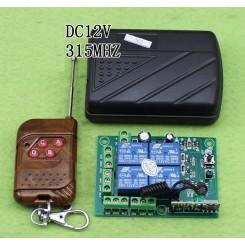 کیت ریموت کنترلر 4 کانال کد لرن همراه با گیرنده