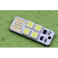ماژول چراغ LED کوچک USB با سوئیچ لمسی
