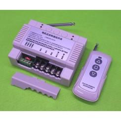 ماژول ریموت کنترلر سه کاناله-مناسب برای درب اتوماتیک