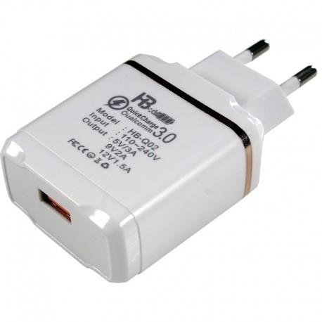 شارژر دیواری همراه باتری مدل HB-Q02