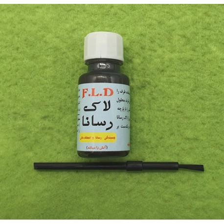 محلول گرافیت F.L.D